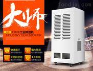 唐山發電廠用除濕機專業供應商