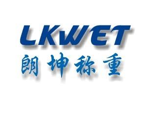 上海朗坤称重设备有限公司