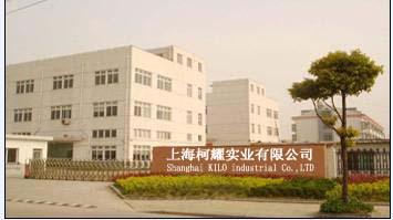 上海柯耀实业有限公司