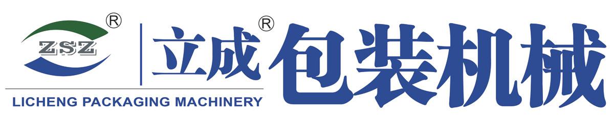 天津滨海立成包装机械制造易胜博娱乐网站