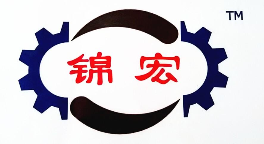东莞市众瑞机械有限公司