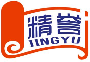 山东曹县精誉包装设备有限公司