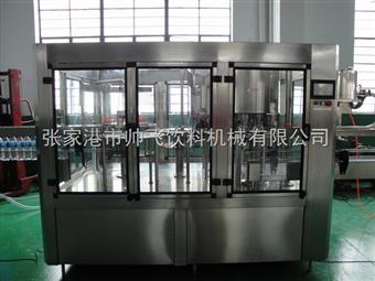 CGF型多用途全自动瓶装矿泉水灌装机