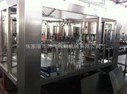 CGF型-CGF系列康尔瑞瓶装水生产线三合一瓶装矿泉水设备
