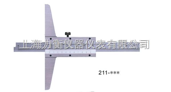 哈尔滨深度卡尺 0-300mm深度卡尺厂家