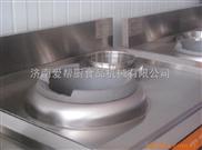 厂家直销厨房设备不锈钢单眼液化灶