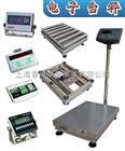 TCS-A6P柳州帶打印電子臺秤,桂林帶打印臺秤,玉林可打印電子臺秤