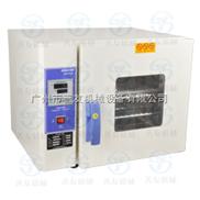 太原SY-45(AS)-干燥效果好電熱恒溫干燥箱|雜糧烘箱特賣優惠