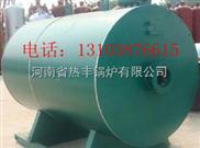 10噸燃氣承壓熱水鍋爐