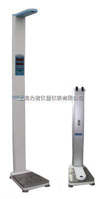 无锡超声波身高体重秤 可折叠 带打印功能体检秤