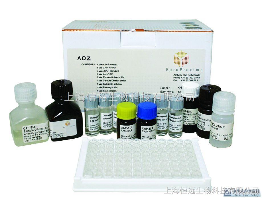大鼠多巴胺D2受体(D2R)ELISA试剂盒-供求商