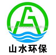 福州二氧化氯发生器【媒体关注的焦点!】