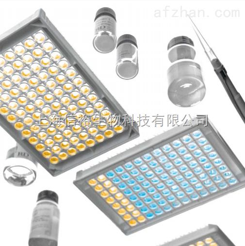 大鼠P物质受体(SP-R)ELISA试剂盒-供求商机-