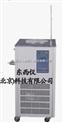 低温冷却液循环泵 wi94638