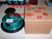 ZB01B-北京圆形取样器/园型割布器