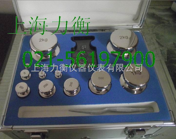 鞍山不锈钢砝码,1mg-200g组合砝码生产基地