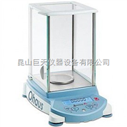 260G奥豪斯万分之一电子天平,260g/0.0001g 奥豪斯高精度天平销售