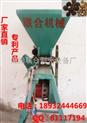 zui專業聯合硬殼芡實剝離機性能特點及使用方法
