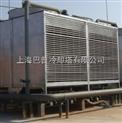 BPM-BNCF-上海巴普---横流密闭式冷却塔