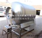 HB-1600华邦大型真空山东滚揉机    真空腌渍机
