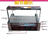 KED-7系列--电热滚动式烤肠机