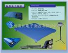DCS-A電子地磅,小地磅秤,上海電子地磅
