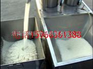 厂家直销银鹰牌面食加工设备不锈钢洗米机