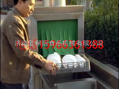 供应银鹰牌不锈钢厨房设备XWL-H型洗碗机