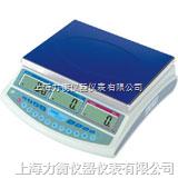 福州@@计数电子秤 6kg/0.2g高精度电子秤价格优惠