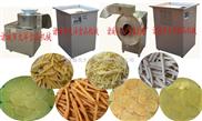 高产量薯片薯条机,土豆切条机,地瓜切条机
