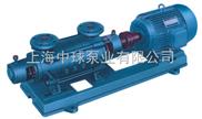 2GC-5*7卧式多级离心泵-CG锅炉给水泵价格