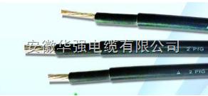1.5平方光伏电缆