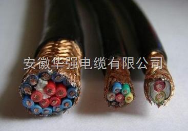 KJCPR10*0.75屏蔽电缆