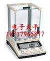 重庆武隆县百分之一电子天平称重5公斤