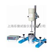 SF-0.4 砂磨分散搅拌多用机