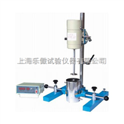 SF-0.4 砂磨分散攪拌多用機
