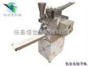 供应包合式饺子机、全自动仿手工饺子机