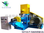 供應DGP70顆粒膨化機 水產飼料膨化機 水產顆粒機