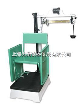 RGT-100-RT机械儿童体重秤,身高体重测量仪