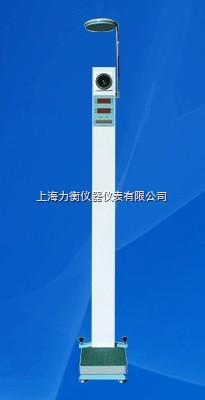 200kg体重秤HGM-6自动身高体重秤