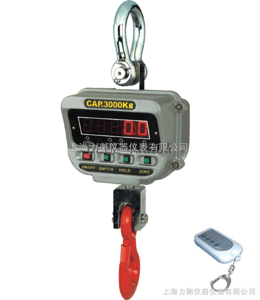 OCS-XZ-AAE电子吊钩秤/直视吊秤(铝合金外壳)