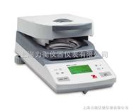 DS100A高精度电子卤素水份测定仪