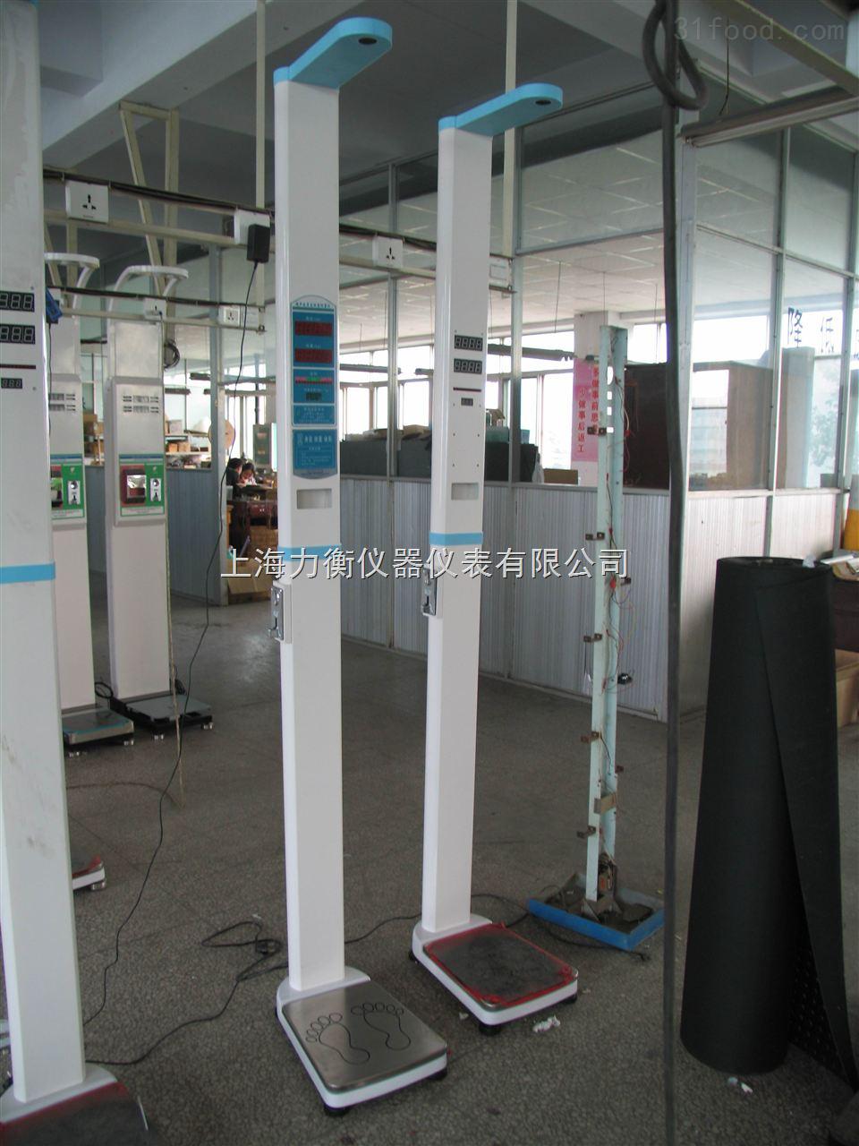 昆明DHM-200超声波体检秤
