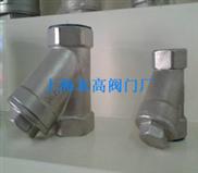 不锈钢Y型过滤器GL11H