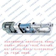 G30-1不锈钢螺杆泵