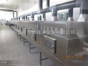肇庆隧道式微波干燥机
