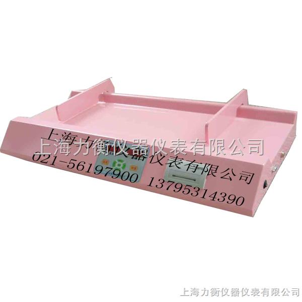 南昌DHM-3001儿保秤&婴儿秤