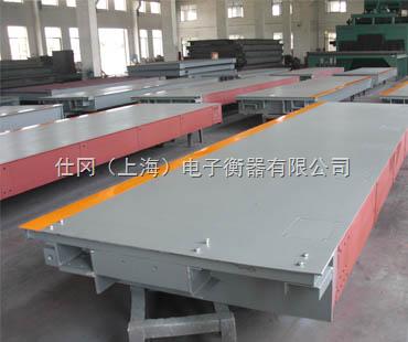 00吨电子地磅_上海伟酷贸易商行生产供应②00吨地磅特价地
