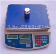 天津30公斤计数电子秤,30公斤精度0.5克高精度电子天平批发价
