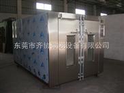 肇慶熱風循環干燥箱
